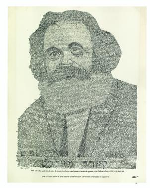 Micrograph of Karl Marx